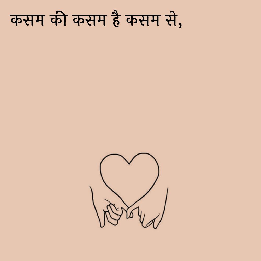 Promise Shayari