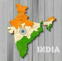 मेरी भारत माता चीख चीख के कह रही है. न जाने वो इतन