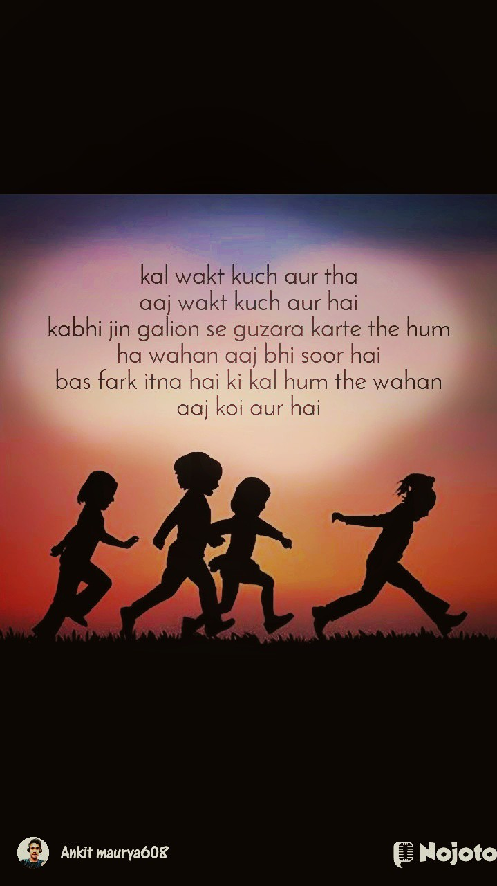 A.M POETRY BOY #WorldEnvironmentDay