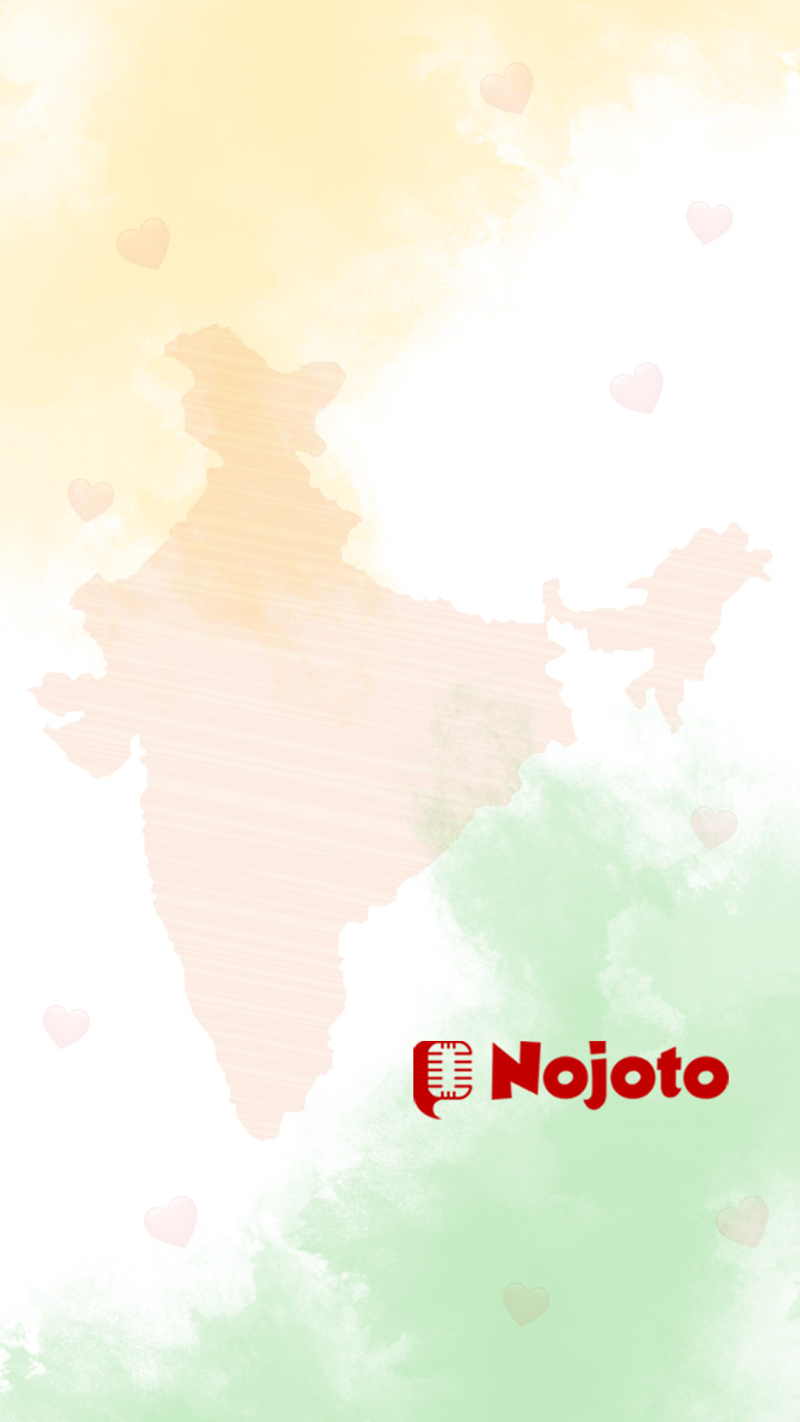 India Love Nojoto